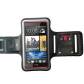 KAMEN Xction 甲面 X行動HTC Desire 600 600c 601 dual專用運動臂套HTC Desire 500 501 300 310運動臂帶