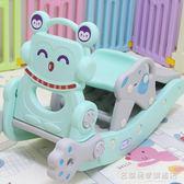 搖搖馬滑梯二合一小木馬塑料兒童搖馬寶寶搖搖車兩用物  名購居家