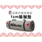 MDBuddy NBR紅色扣環瑜珈墊(有氧 塑身 地墊 止滑墊 1cm 隨機出貨 60122