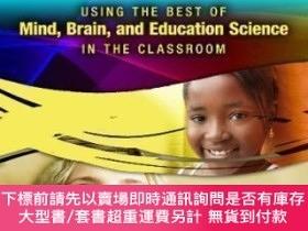二手書博民逛書店The罕見New Science Of Teaching And LearningY464532 Tracey