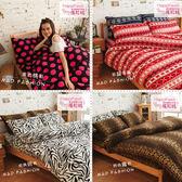 MiNiS HOT防寒搖粒絨 瞬間即暖 雙人床包枕套三件組 100%台灣製
