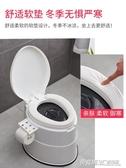 可行動馬桶孕婦坐便器家用便攜式痰盂家用成人老人尿桶尿盆大便椅ATF  英賽爾