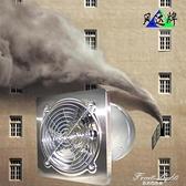 排氣扇廚房油煙 排煙扇換氣扇衛生間強力靜音抽風機6寸家用排風扇 果果輕時尚