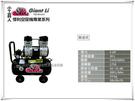 【台北益昌】GIANTLI 小工具人 無油式 4HP 30L 110V/60Hz 空壓機 空氣壓縮機