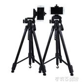 手機直播高支架自拍三腳架拍照錄視頻架子相機便攜三角架ATF 茱莉亞嚴選