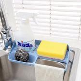 吸盤水槽置物架廚房抹布掛架水池洗碗海綿架子收納架瀝水架