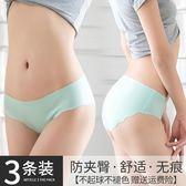 內褲 3條裝 女士無痕內褲女純棉檔大碼性感內褲少女學生低腰三角短褲頭 韓先生