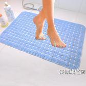 降價兩天-浴室防滑墊淋浴防滑墊淋浴房地墊衛生間防滑洗澡間廁所家用腳墊衛浴塑料墊子