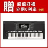 【缺貨】YAMAHA 山葉 PSR-S975 61鍵 旗艦款 電子琴 S-975 / PSR975 原廠公司貨 一年保固
