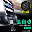 車載手機支架汽車用出風口車上卡扣式創意萬...