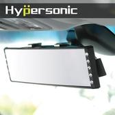 【南紡購物中心】Hypersonic HP2828 鑽石曲面鏡280MM 汽車廣角鏡 車用廣角鏡 後照鏡