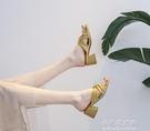 高跟涼鞋 年夏季時尚新款中跟粗跟夏天半拖鞋外穿懶人高跟涼拖 【全館免運】