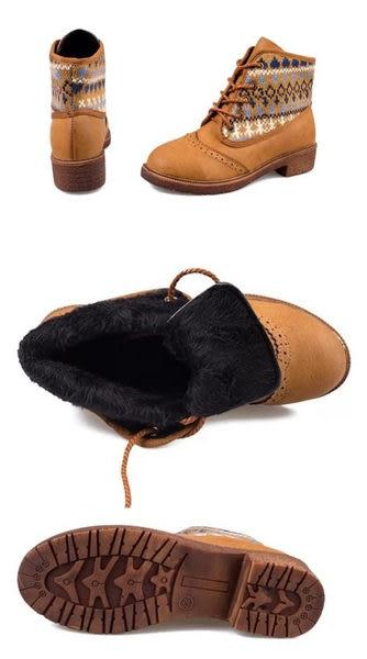 ♥ 俏魔女美人館 ♥  2014秋冬新品短筒靴毛線針織馬丁靴民族風粗跟系帶中跟短靴女靴子