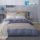 【BEST寢飾】雲絲絨 鋪棉兩用被床包組 單人 雙人 加大 特大 均一價 時尚主義 舒柔棉 台灣製造