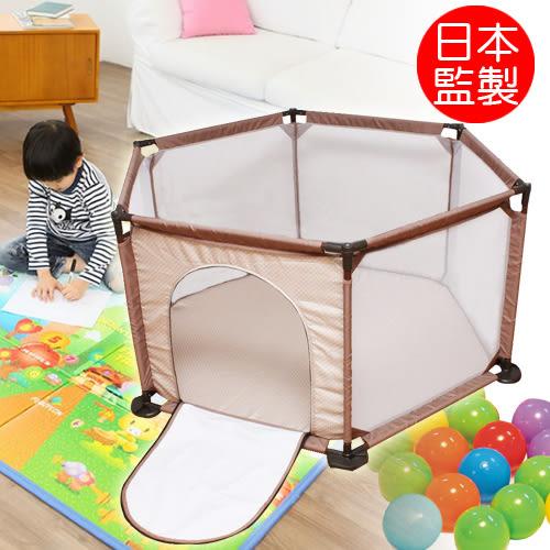 日本監製 兒童遊戲圍欄(J-7303)-007300