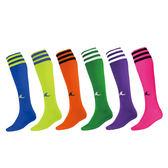 樂買網 漾彩版 Loopal 足球襪 幼童17-20cm 兒童21-24cm 運動長襪 台灣製 精梳棉 毛巾底
