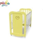夢貝比嬰兒床-彩虹貝比-乳母小床(指定黃色) (內徑90X50cm) 3980元