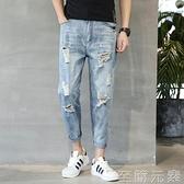 新款膝蓋破洞牛仔褲男哈倫小腳九分褲夏季薄款淺色寬鬆大碼潮流 至簡元素