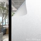 靜電磨砂玻璃貼膜透光不透明窗戶玻璃貼紙衛生間廚房辦公室玻璃紙 俏girl YTL