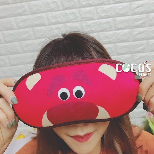 迪士尼眼罩 玩具總動員 熊抱哥 卡通眼罩 卡通造型眼罩 COCOS DC040S