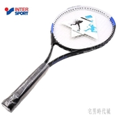 單人訓練網球拍 新款運動休閒訓練網球拍 zh3846【宅男時代城】