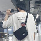 斜背包 潮人側背包街頭嘻哈男式手機零錢包鐳射男士單肩側背包 【美斯特精品】
