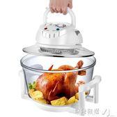 空氣炸鍋家用多功能空氣炸鍋光波爐無油煙玻璃烤箱大容量空氣爐烘焙紅薯條LX220V 貝兒鞋櫃