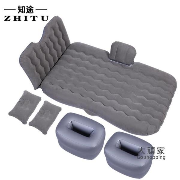 充氣床 車載充氣床睡覺旅行床墊 轎車SUV車內后排后座睡墊氣墊床汽車用品T