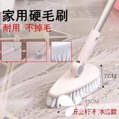 長柄地板刷-衛生間硬毛大號清潔刷