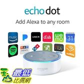 [7美國直購] Amazon echo dot 白色 Echo Dot (2nd Generation) - Smart speaker with Alexa - White