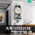 新中式鐘表掛鐘客廳創意個性輕奢北歐大氣時鐘掛牆家用時尚靜音 NMS小艾新品