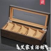 手錶收納盒儷麗手錶盒子復古手錶盒收納盒簡約木質家用五錶位便攜式機械錶盒交換禮物