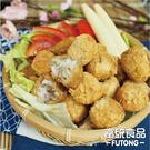 【富統食品】利安鑫 海底香酥魚米花300G/盒;約25顆