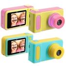 『時尚監控館』兒童相機720P高錄影畫質 台灣現貨