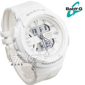 Baby-G BGA-240BC-7A 慢跑系列 陽光女孩運動雙顯腕錶 百搭女錶 防水手錶 白 BGA-240BC-7ADR CASIO卡西歐