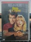 挖寶二手片-0B05-107-正版DVD-電影【驚弓之鳥】-梅爾吉勃遜(直購價)