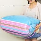 收納袋 裝被子的收納袋子整理棉絮衣服行李物搬家打包超大號容量防水防潮【快速出貨八折搶購】
