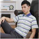 【大盤大】(P60873) 清倉特價 M號 男 POLO衫 短袖口袋條紋保羅衫 台灣製休閒衫 寬鬆 上班族