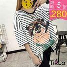 短T -Tirlo-塗鴉水彩條紋卡通連帽...