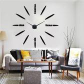 簡約超大鐘錶創意掛鐘客廳現代diy藝術掛鐘 GY1381『時尚玩家』