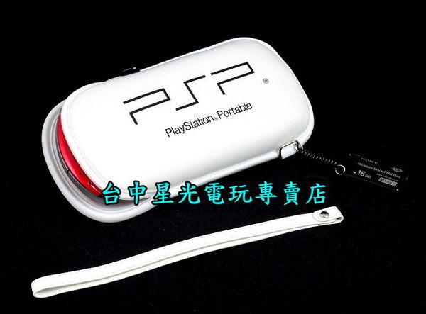 【台中星光電玩】SONY原廠 PSP主機包 2007/3007型用【防震布包+吊飾+記憶卡收納+擦拭布】