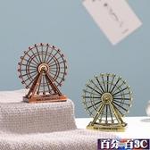 摩天輪小擺件鐵藝旋轉模型家居客廳房間臥室擺設品歐式創意裝飾品 百分百