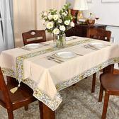 歐式桌布布藝棉麻小清新長方形餐桌布純色家用正方形茶幾臺布 qf1182【夢幻家居】
