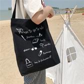 帆布袋 字母 塗鴉 手提包 帆布包 單肩包 環保購物袋--手提/單肩【SPE107】 BOBI  09/13