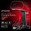 FlashFire PS4手把充電座 + PSVR 收納架 (PSV-1000)充電器 PS4 Pro 搖桿(強強滾)