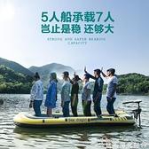 橡皮艇橡皮艇加厚耐磨釣魚船充氣船皮劃艇沖鋒舟氣墊船2/3/4人橡皮船LX 非凡小鋪