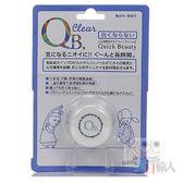 QB QB1號持久體香膏女用(6g)【小三美日】