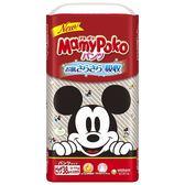 日本境內版 mamypoko 滿意寶寶 日本境內 褲型 尿布 12~17kg 38片*3包 (XL)【6512】