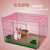 倉鼠籠子寵物兔籠子特大號兔子籠荷蘭豬龍貓倉鼠豚鼠鬆鼠兔籠子XW 聖誕禮物