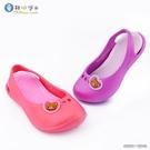 童鞋城堡-輕量玩水涼鞋 拉拉熊 KM8200 桃/紫 (零碼出清款)